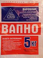 Известь комовая (5 кг) Вапно грудкове