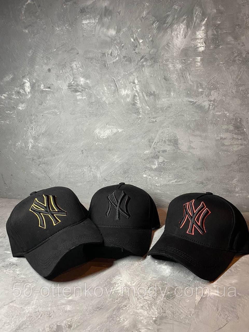 Жіноча бейсболка кепка NY з логотипом