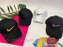 Женская кепка бейсболка Nike