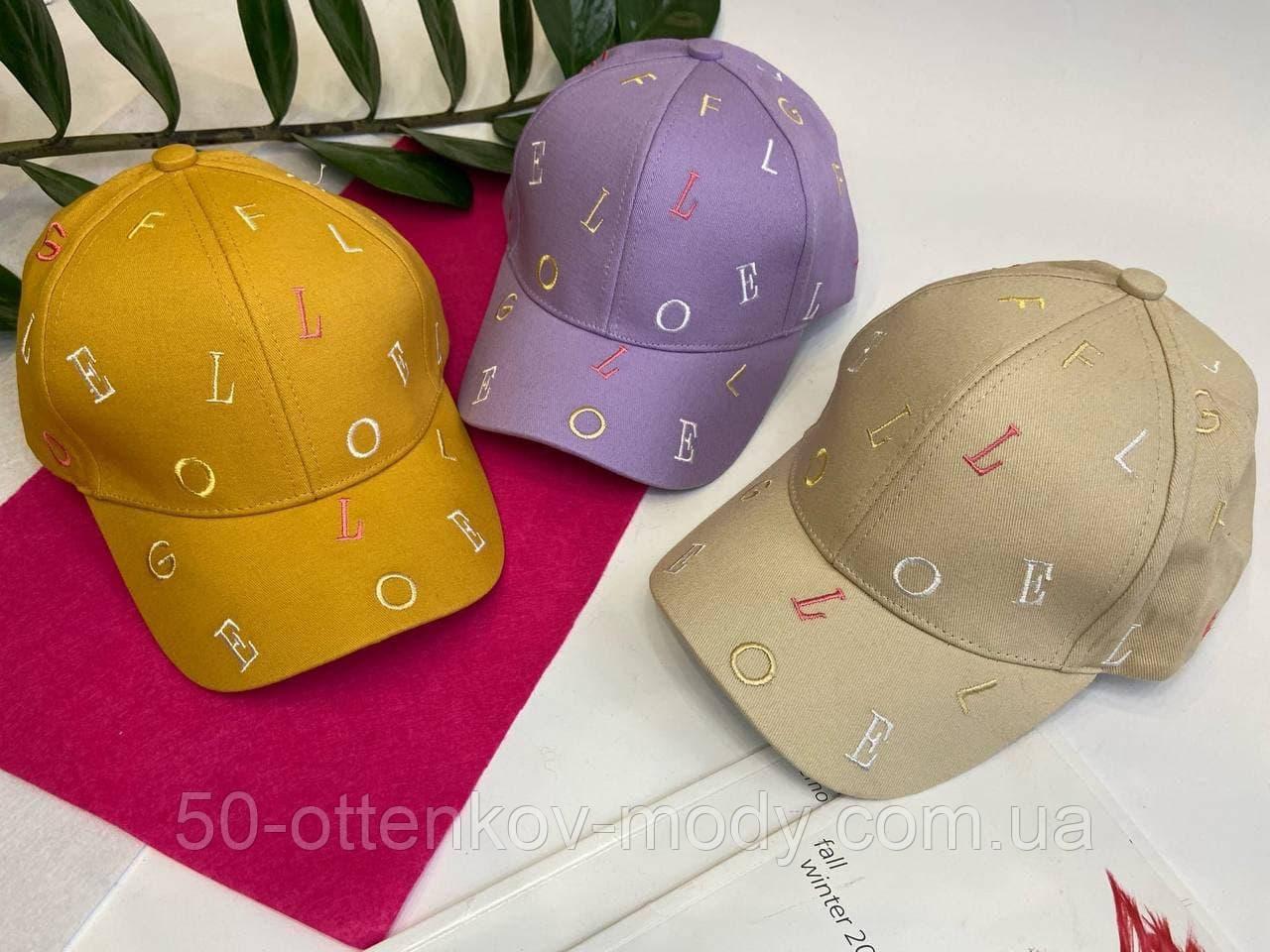 Жіноча кепка бейсболка з літерами