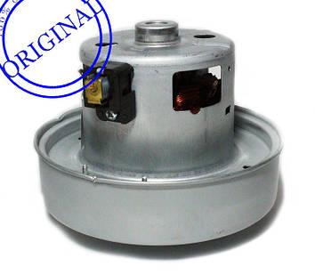 Двигатель для пылесоса Samsung VCM-K50HUAA,1550 W (оригинал)