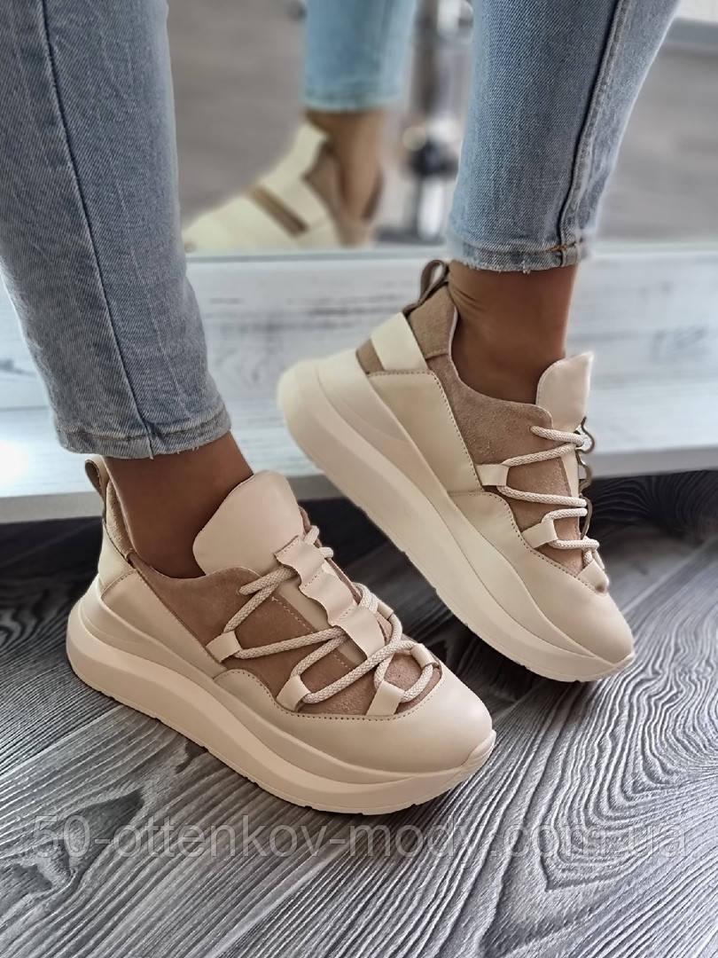 Женские кроссовки на высокой подошве 6 см из натуральной кожи черные белые бежевые