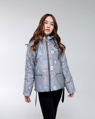Лоск п3 светоотражайка куртка демисезонная детская подростковая для девочки