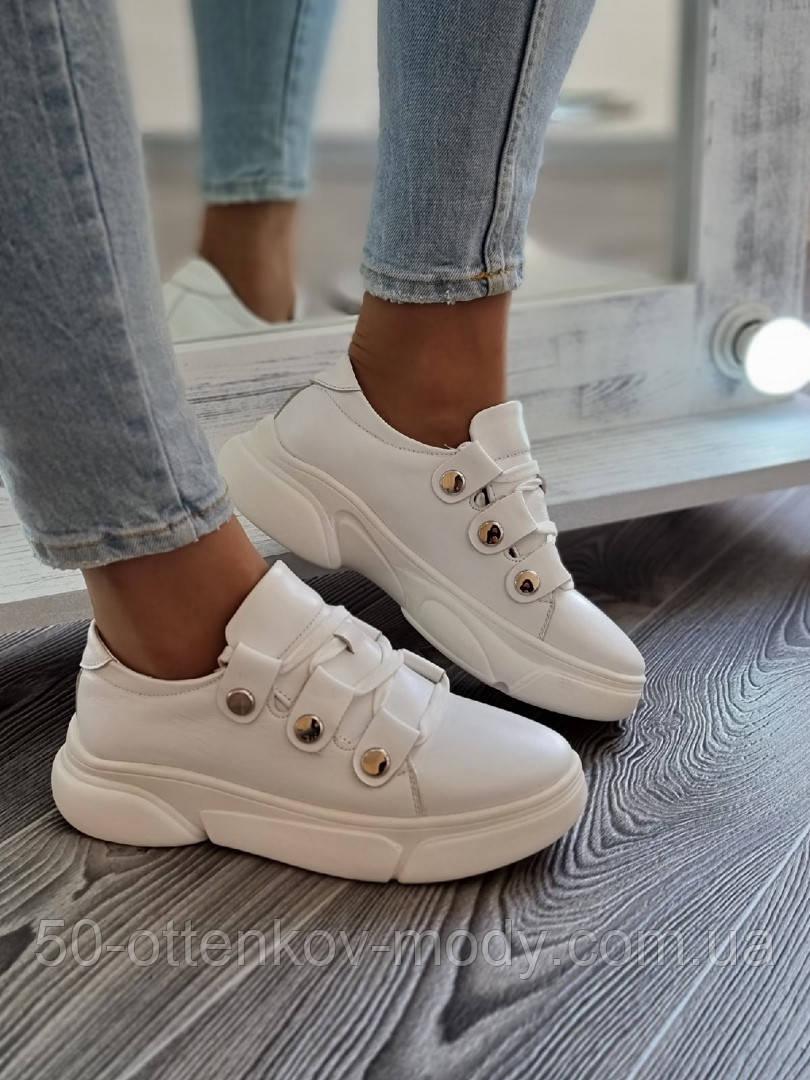 Женские кроссовки на высокой подошве из натуральной кожи черные белые