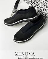 Женские Полу-спортивные, полу-городские ботинки из мягкой, приятной кожи! Надеваются на ногу, словно перчатка: