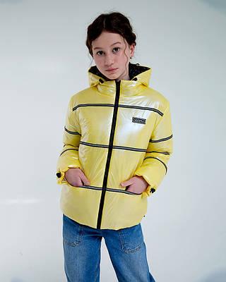 Лера желтая детская подростковая куртка девочка демисезонная