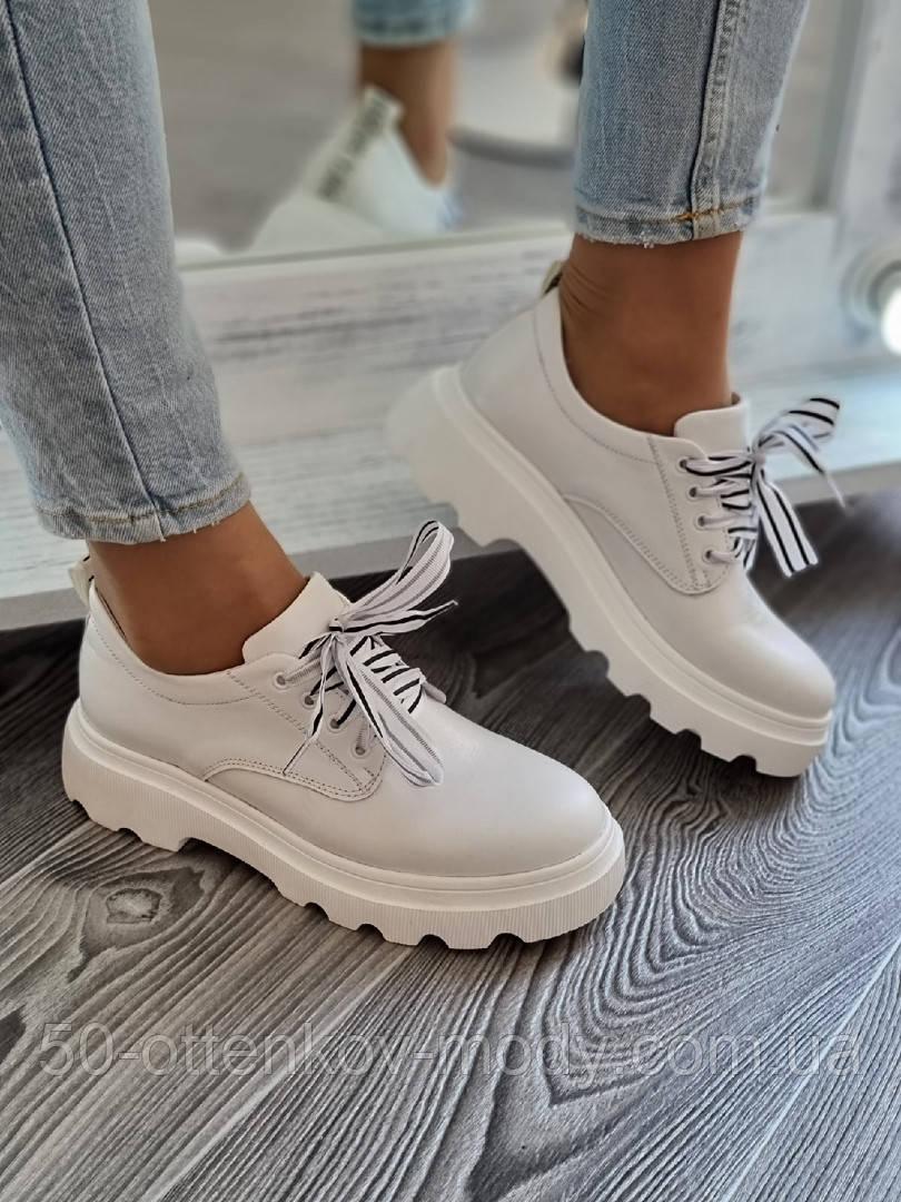 Жіночі туфлі броги на тракторній підошві з натуральної шкіри багато квітів