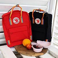 Модный городской рюкзак kanken fjallraven оригинал сумка канкен Радуга портфель Rainbow с радужными ручками