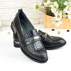 Туфли женские комбинированные на маленьком каблуке, цвет черный