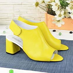 Босоножки кожаные женские на каблуке, цвет желтый