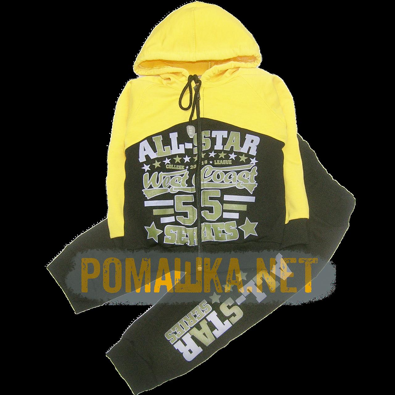 Детский спортивный костюм 104 3-4 года для мальчика плотный трикотаж ткань ФУТЕР ДВУХНИТКА 3805 Желтый