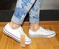 Женские подростковые кеды белые под Converse