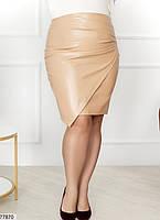 Оригинальная женская юбка из эко-кожи с драпировкой с 42 по 54 размер, фото 4