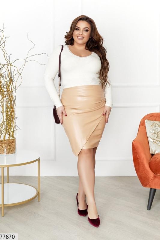 Оригинальная женская юбка из эко-кожи с драпировкой с 42 по 54 размер