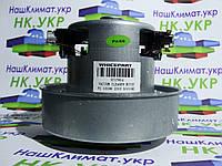 Двигатель пылесоса (Электродвигатель, мотор) WHICEPART без борта (vc07w64) PS 1800w, для пылесоса LG, фото 1