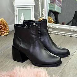 Полуботинки женские кожаные на устойчивом каблуке, цвет черный