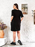 Жіноче повсякденне плаття великих розмірів 48-54 зі стразами, фото 3