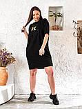 Жіноче повсякденне плаття великих розмірів 48-54 зі стразами, фото 2
