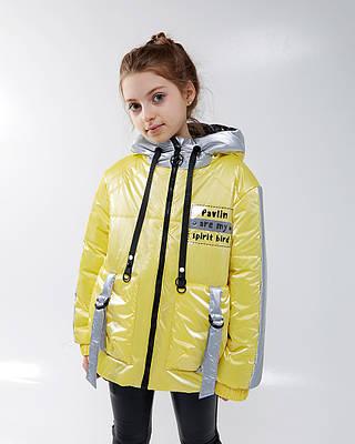 Маша желтая детская подростковая куртка для девочки демисезонная