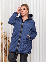 Женская демисезонная куртка с капюшоном 52-66р