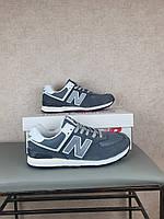 New Balance 574 Grey спортивная обувь для мужчин. Замшевые серые кроссовки для парней Нью Баланс 574 (Беланс)