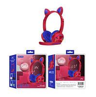Беспроводные наушники с микрофоном Azimuth A23 милые кошачьи ушки, светящиеся, складные (Красный)