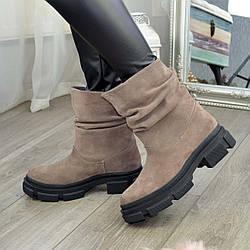 Ботинки женские замшевые свободного обувания. Цвет бежевый