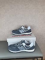 New Balance 574 Grey серые кроссовки мужские. Обувь Нью Беланс 574 на весну мужские в сером цвете замша сетка