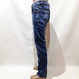 Чоловічі джинси весняні світлі хорошої якості, фото 5