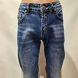 Чоловічі джинси весняні світлі хорошої якості, фото 3