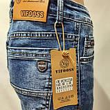 Чоловічі джинси весняні світлі хорошої якості, фото 9
