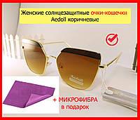 Солнцезащитные женские очки кошачий глаз AEDOLL коричневые стеклянные, очки кошечки для девушек