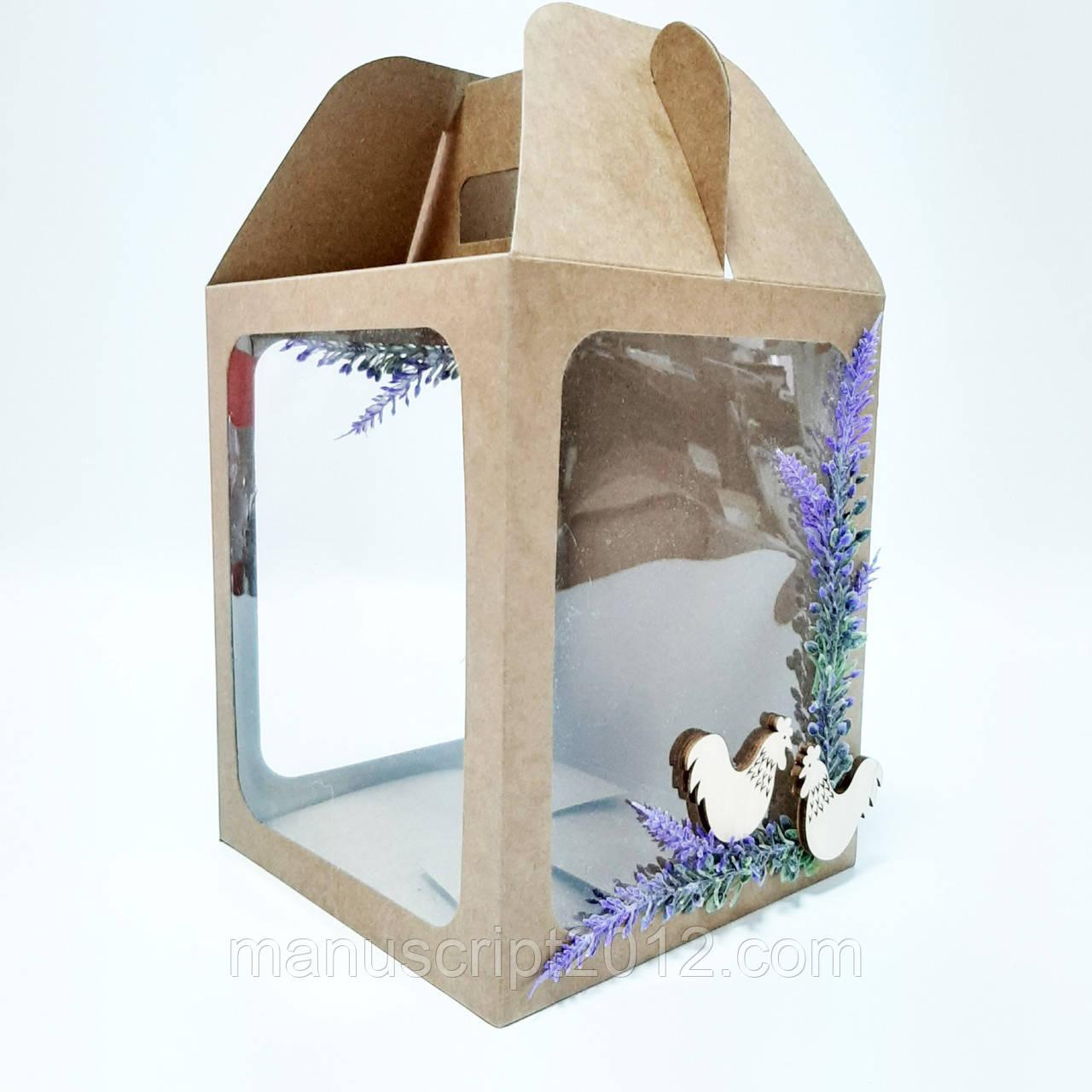 """Коробка крафт для паски, подарунків і пряникових будинків """"Лаванда 165*165*200 мм."""