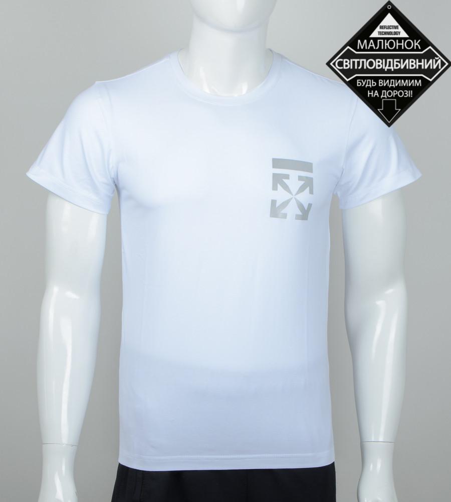 -Р- Футболка мужская светоотражающая Off-White Белый (0919м), XL