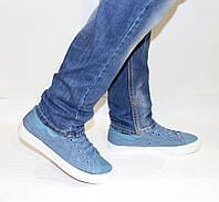Мужские кеды мокасины синие под джинс