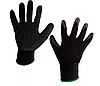 Рукавиці робочі Werk WE2125 чорні