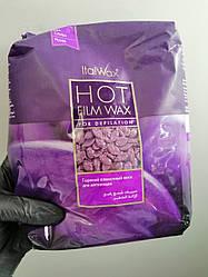 Горячий воск в гранулах Italwax - Слива 1кг