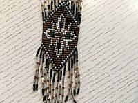 Гердан намисто українське з бісеру ручної роботи 47*4.5 см
