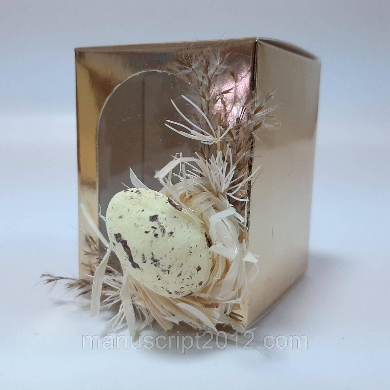 Коробочка для подарка, писанки  золотая с декором 50х50х70 мм.