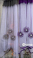 Тюль шторы занавески арка Ромашка серый 2.80м/1.70м купить tyulnadom