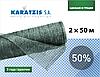 Cітка полімерна для затінювання 50% (2*50м)