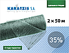 Cітка полімерна для затінювання 35% (2*50м)