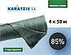 Cітка полімерна для затінювання 85% (4*50м)
