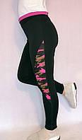 Лосины женские спортивные для фитнеса, спорта с цветными вставками, фото 1