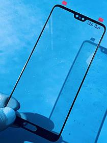 Стекло корпуса для Huawei P20 Pro черное(оригинал Китай)