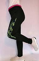 Лосины женские спортивные для фитнеса, спорта с цветными вставками 52-54р.