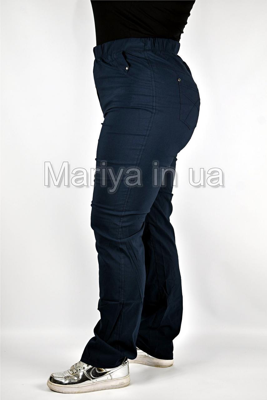 Брюки женские от 48 до 66 большие размеры