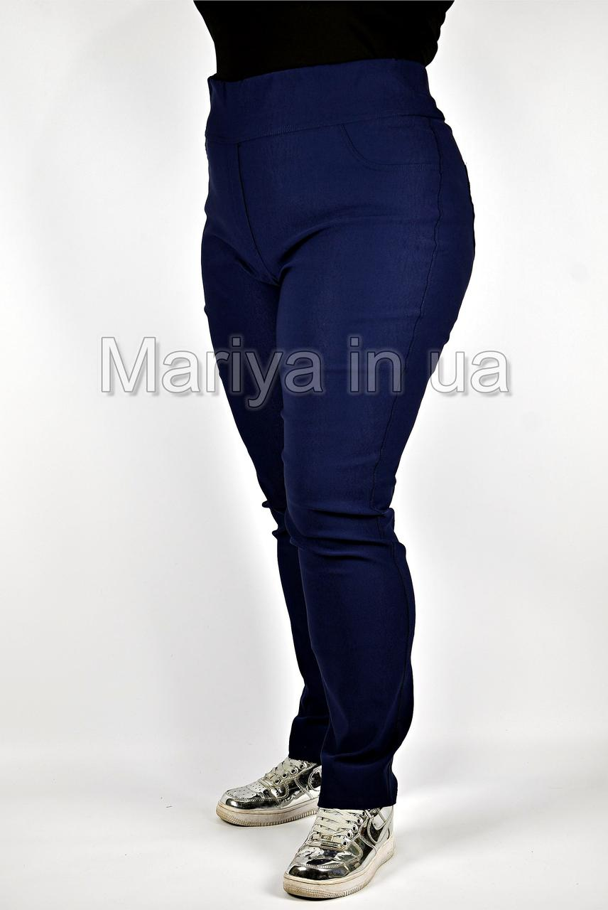 Штани жіночі від 44 до 64 великі розміри