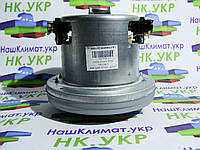 Двигатель пылесоса (Электродвигатель, мотор) WHICEPART (vc07w126) VCM-140H-3 1400w, для пылесоса БОШ, bosch