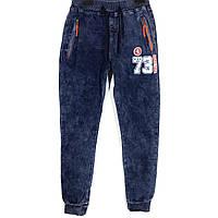 Брюки-джоггеры под джинс 152,158